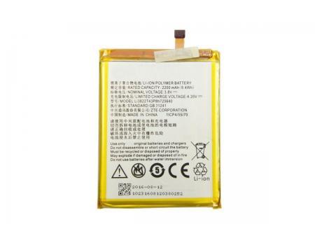 Аккумулятор для ZTE Blade A510 Li3822T43P3h725638 2200mAh