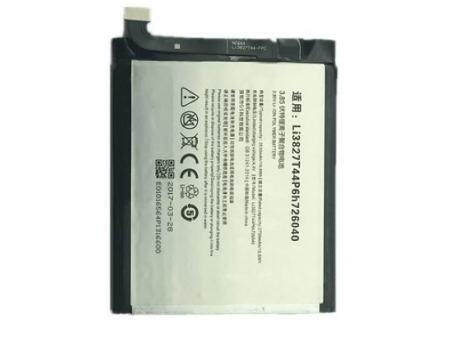 Аккумулятор для ZTE Nubia Z11 mini Li3827T44P6h726040 2830mAh
