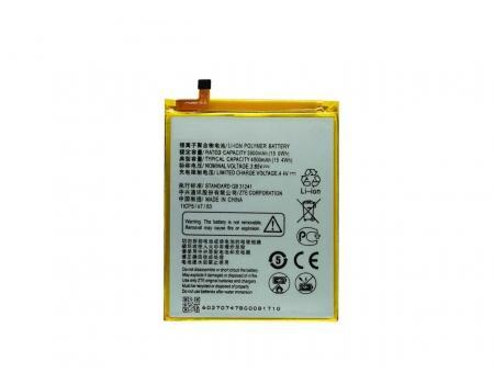Аккумулятор для ZTE A7 2020/A7s 2020 Li3839T43P8h826348 4000mAh