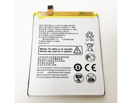 Аккумулятор для ZTE Blade V9/Blade V10/Blade A7 Vita Li3931T44P8h806139 3200mAh