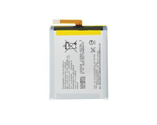 Аккумулятор для Sony Xperia XA/XA Dual/E5 LIS1618ERPC Vixion
