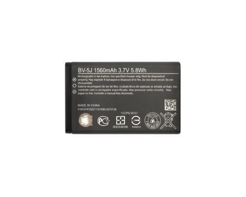 Аккумулятор для Microsoft Lumia 435/532 BV-5J Vixion
