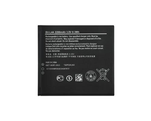 Аккумулятор для Microsoft Lumia 535 BL-L4A Vixion