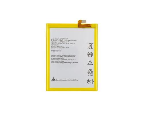 Аккумулятор для ZTE Blade A610/A610C 466380PLV Vixion