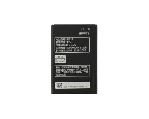 Аккумулятор для Lenovo A208T/A269/A316 BL214 Vixion