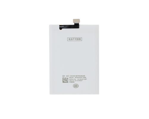 Аккумулятор для Meizu MX3 B030 Vixion