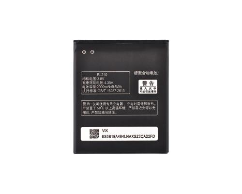 Аккумулятор для Lenovo A536/A606/S820/S650 BL210 Vixion