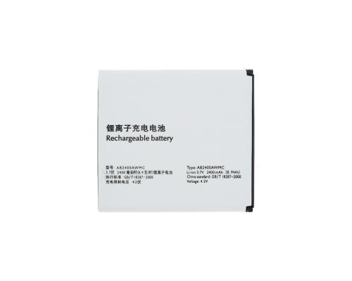 Аккумулятор для Philips W6500/W832/W737/W732 AB2400AWMC Vixion