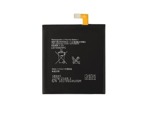 Аккумулятор для Sony Xperia C3/C3 Dual/T3 LIS1546ERPC Vixion