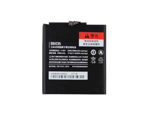 Аккумулятор для Xiaomi Mi 4C BM35 Vixion