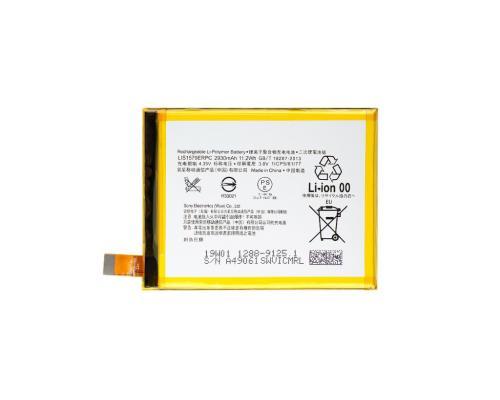 Аккумулятор для Sony Xperia C5 Ultra Dual/Z3 Plus/Z4 LIS1579ERPC Vixion