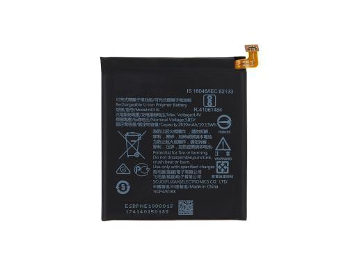 Аккумулятор для Nokia 3 TA-1032 HE319 Vixion