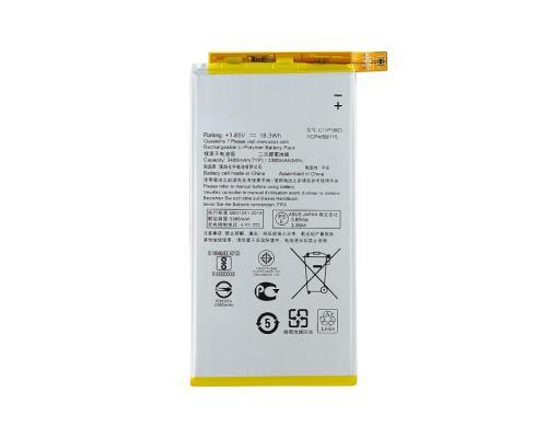 Аккумулятор для Asus Zenfone 3 Deluxe ZS570KL/ZS550KL C11P1603 Vixion