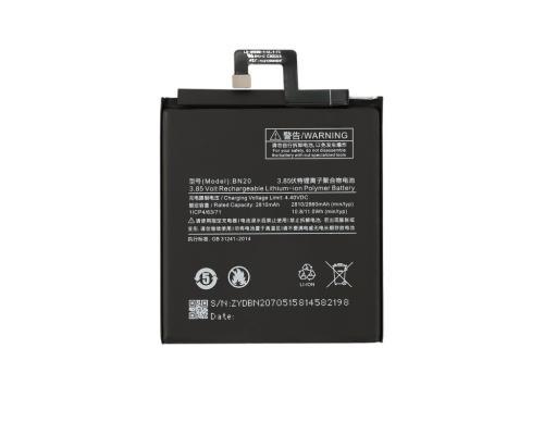 Аккумулятор для Xiaomi Mi 5C BN20 Vixion