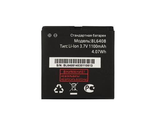 Аккумулятор для Fly IQ239 Era Nano 2 BL6408/BL6048 Vixion