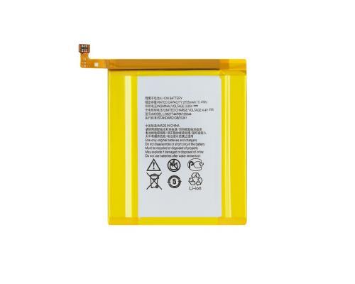 Аккумулятор для ZTE Axon 7 Mini Li3927T44P8h726044 Vixion