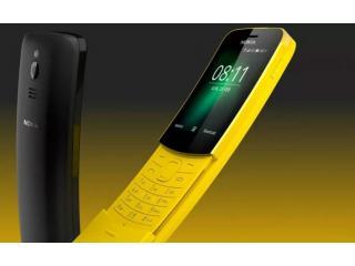 """""""Банановая"""" Nokia 8110 появилась на полках магазинов Азии."""
