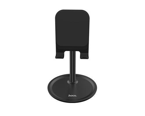 Держатель настольный Hoco PH15 Aluminum Alloy Table Stand