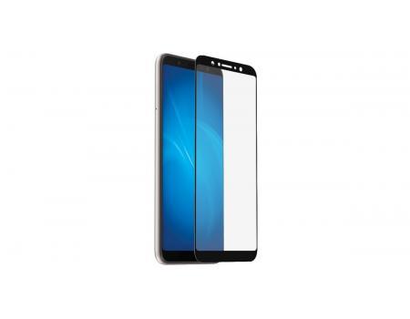 Защитное стекло 3D для Asus ZenFone Max Pro M1 ZB602KL