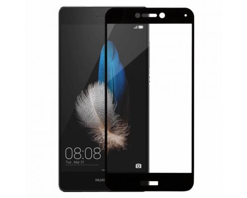 Защитное стекло 5D для Huawei P8 Lite