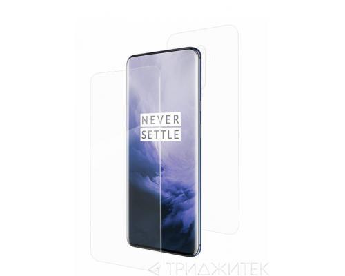 Защитное стекло для OnePlus 7T Pro