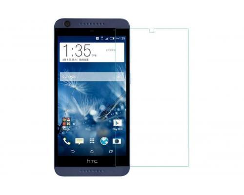 Защитное стекло для HTC Desire 626G Dual/Desire 530/Desire 630 Dual
