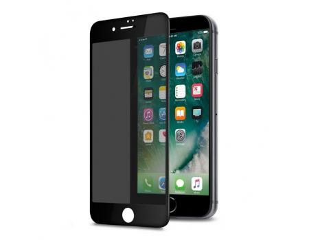 """Защитное стекло 3D для iPhone 7/8 Plus """"Антишпион"""""""
