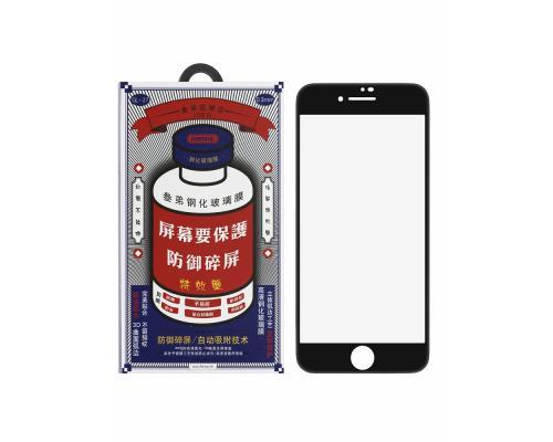 Защитное стекло 3D для iPhone 6 Plus/6S Plus Remax Medicine Glass GL-27