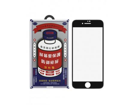 Защитное стекло 3D для iPhone 7/8/SE 2020 Remax Medicine Glass GL-27